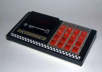 The Overtom Chess Computer Museum